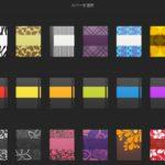 おしゃれでおすすめiPadノートアプリ【noteshelf】の紹介 その2