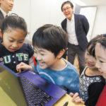 小学生からのプログラミング講座 ヒューマンプログラミング