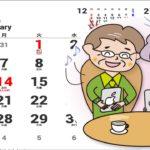 カレンダーをダウンロードしてiPadやPCで書いて使おう!
