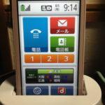 通信費格安でスマホを利用する SIMフリーで子供用スマホ